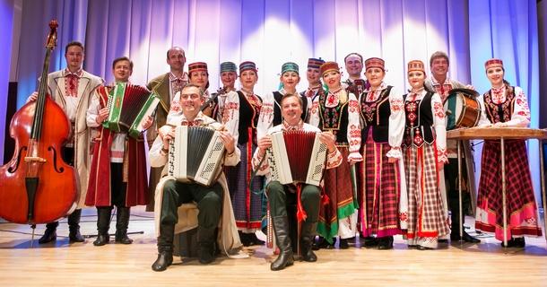 Białoruś - Haradnica