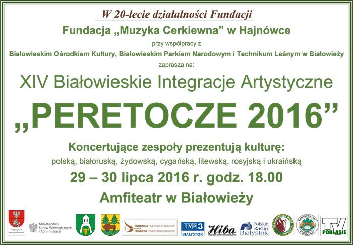 Peretocze-2016-A3