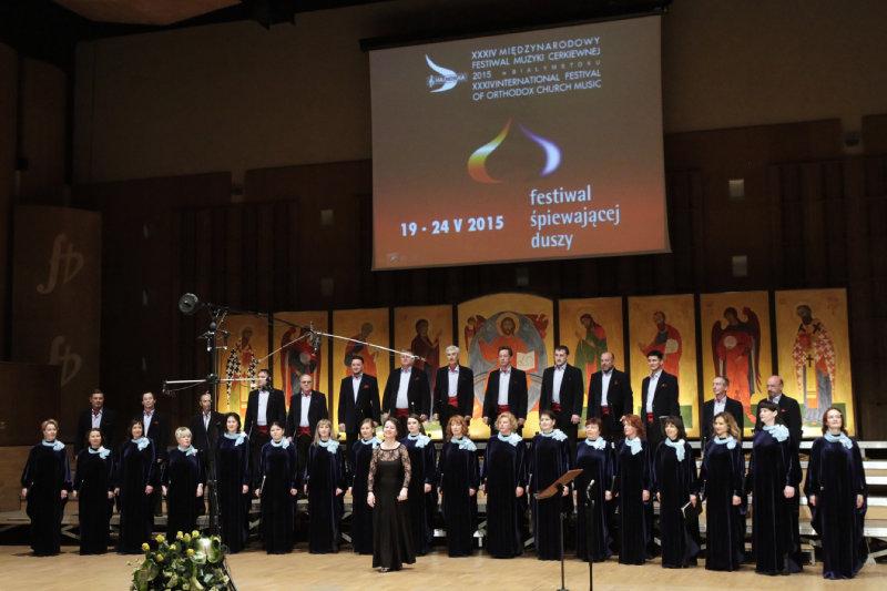 miedzynarodowy_festiwal_muzyki_cerkiewnej_woak_24.05.2015_26