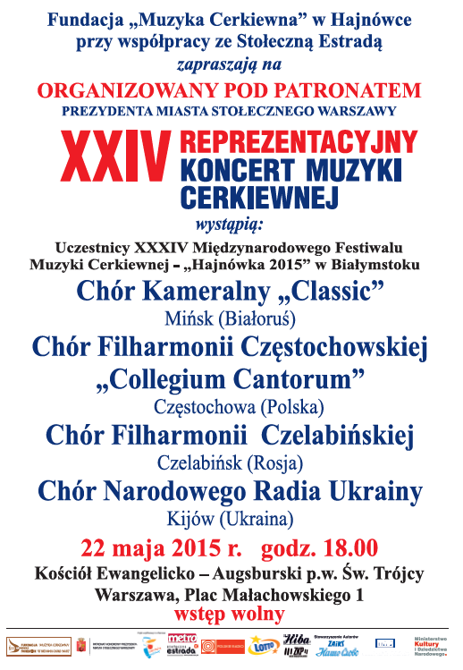 XXIV koncert w-wa
