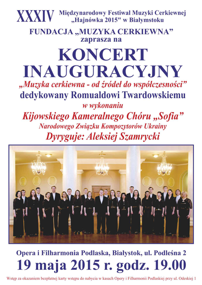 Inauguracyjny-2015
