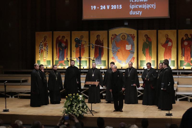Chór Prawosławnego Duchowieństwa Dekanatu Dubieńskiego Ukraińskiej Cerkwi Prawosławnej z Dubna na Ukrainie