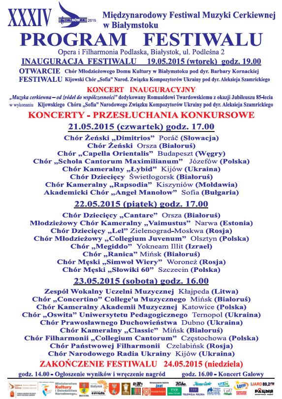 Program Festiwalu 2015