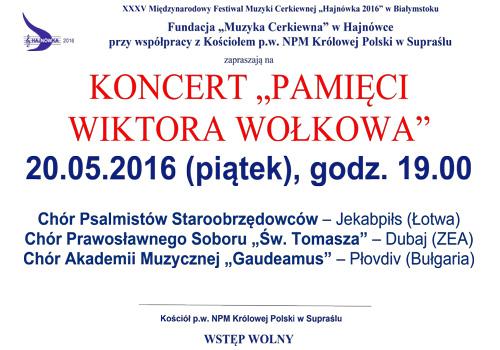 3-Plakat-Supraśl-2016