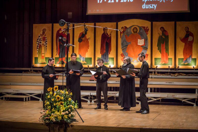 Chór Psalmistów Staroobrzędowców Parafii w Jekabpiłs i Rydze, Łotwa