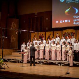 Chór Państwowej Wyższej Uczelni Muzycznej