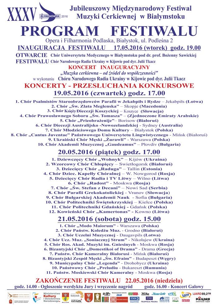 plakat_program_festiwalu_2016_v2
